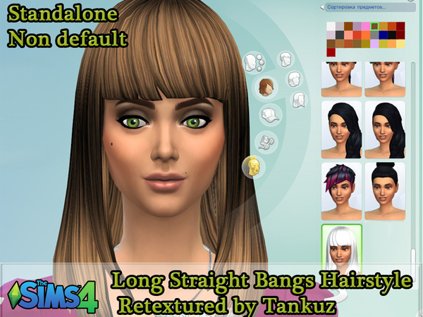 The Sims Resource: Long Straight Bangs Hairstyle Retextured by Tankuz for Sims 4