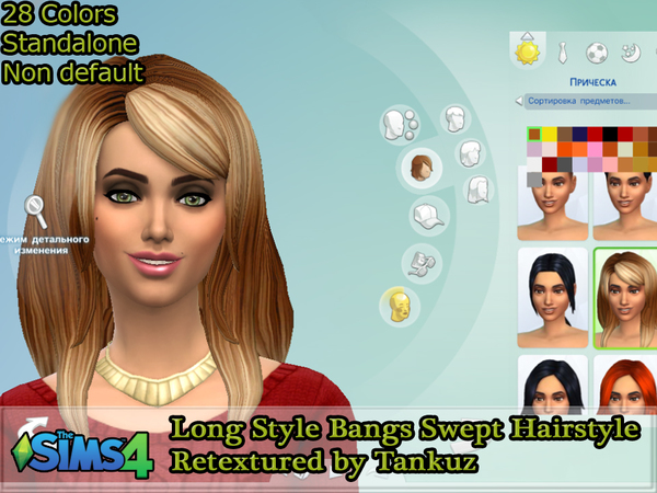 The Sims Resource: Long Style Bangs Swept Hairstyle Retextured by Tankuz for Sims 4