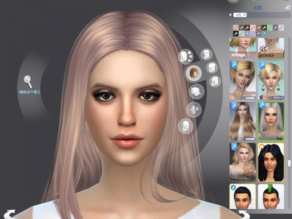 The Sims Resource: OS0226 hair by Wingssims for Sims 4
