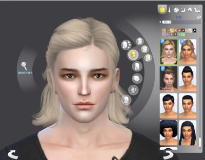 Simsworkshop: 0S0306 Hair Recolored by simblrdearie for Sims 4