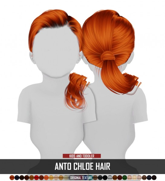 Coupure Electrique: Anto`s Chloe hair retextured  kids and toddlers version for Sims 4
