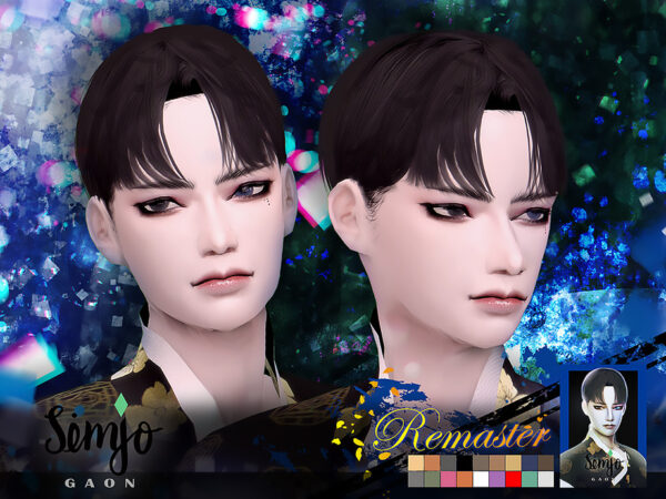 The Sims Resource: Gaon Hair Remaster by KIMSimjo for Sims 4
